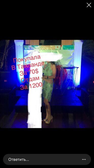 трикотажные платья дешево в Кыргызстан: Платье Вечернее HM XS