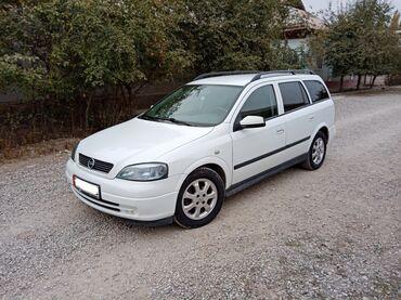Opel - Кыргызстан: Opel Astra 1.7 л. 2003 | 324106 км