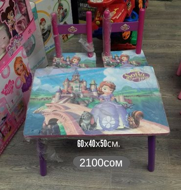 Детские столики со стульчиками .(ватцап) в Бишкек