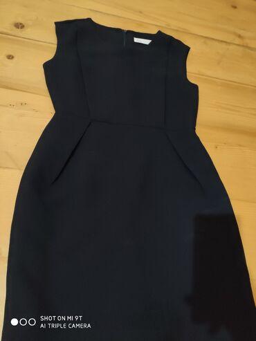 Женская одежда - Чон-Таш: Продаю шикарное корейское платье, новое, ни разу не надевала. Цена