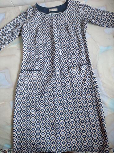 Платье для женщин в хорошем состоянии