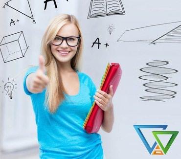 Курсы математики в Душанбе