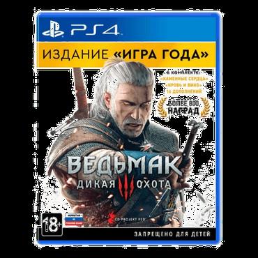 Продаю игры для Sony PlayStation 4. Диски новые.  в Бишкеке