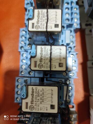 Электромонтажное оборудование - Бишкек: Реле промежуточное 7A, 250В,катушка постоянного тока 24В, контакты: 4
