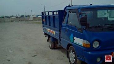 продаю портер  в Бишкек