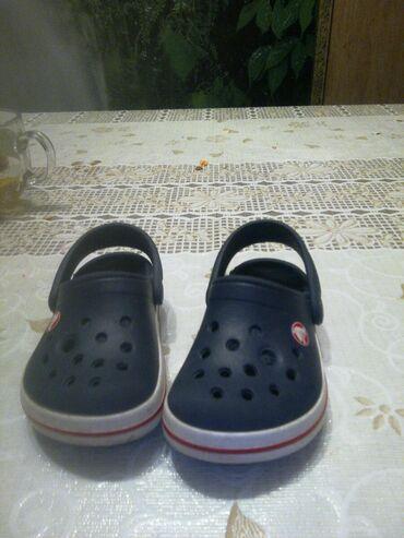 Crocs кроксы размер 21 - 22