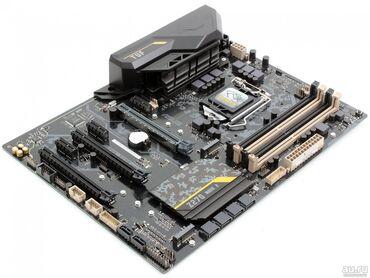 Продаю комплект  Материнская плата Asus TUF Z270 Mark2 1151 Процессор