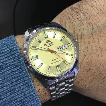 tissot pr100 automatic в Кыргызстан: Желтые Мужские Наручные часы Orient