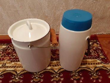 bidonu - Azərbaycan: Yağ bidonu və su qabı, SSRİ istehsalı, istifadə edilməyib