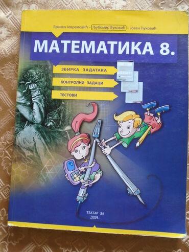 Matematika za 8. razred Osnovne škole, Zbirka zadataka, kontrolni