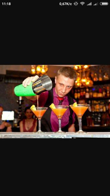 Требуется бармены парни в частную в Ош
