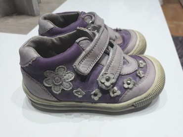 Kozne cipelice za devojcicu sa anatomskim gazistem, broj 22 - Valjevo