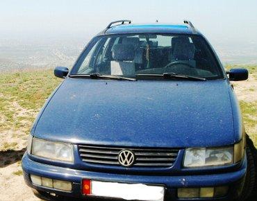 Volkswagen Passat Variant 1994 в Бишкек