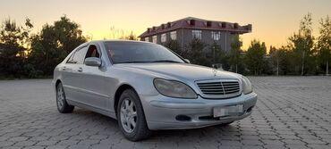 Mercedes-Benz S-Class 3.2 л. 1999 | 10000 км