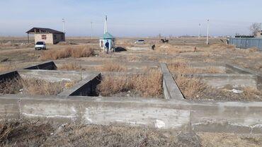 Другие животные - Кыргызстан: Участок сатылат 4 сотых фундамент бар размер 11,8 кут новостройка