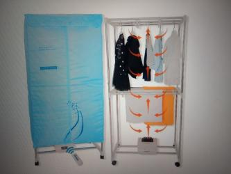 Clothes dryer with heating fan σε Athens