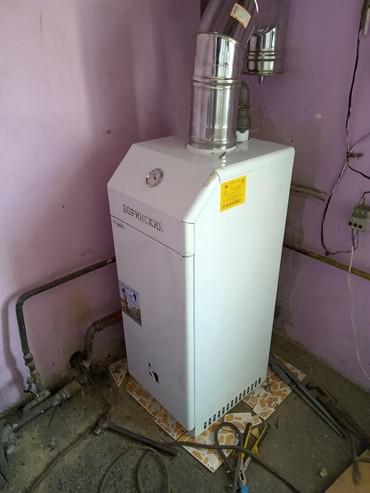 теплые полы отопление котлы в Кыргызстан: Отопление. монтаж отопления теплый пол котлы угольные газовые