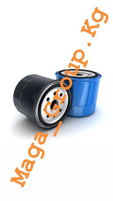 автозапчасти в Кыргызстан: Топливный фильтр на Спринтер!!!  Автозапчасти!!! Автозапчасти!!! Автоз