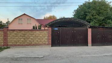продаю автобус в Кыргызстан: Продам Дом 190 кв. м, 8 комнат
