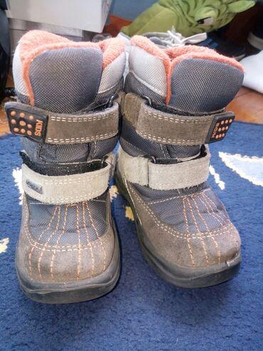 Dečije Cipele i Čizme - Obrenovac: Ciciban cizme 23 br.Anatomske,ne propustaju sneg imaju ne klizajuci