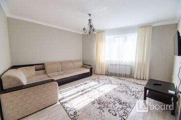 купить домашний музыкальный центр в Кыргызстан: Куплю 2-комнатную квартиру от $20000-$35000 (наличными)  Кв. м. от 40-