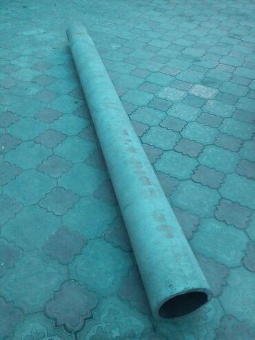Азбест.Труба Б\У длинна 3 метра диаметр общ.230 мм толщина ст. 20