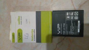 Baterija za mobilni telefon ispravna za lg - Novi Sad