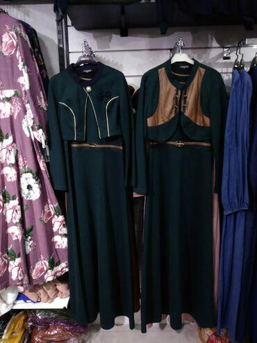 13 yasli qizlar ucun donlar - Azərbaycan: Dress Sərbəst biçimli 0101 Brand