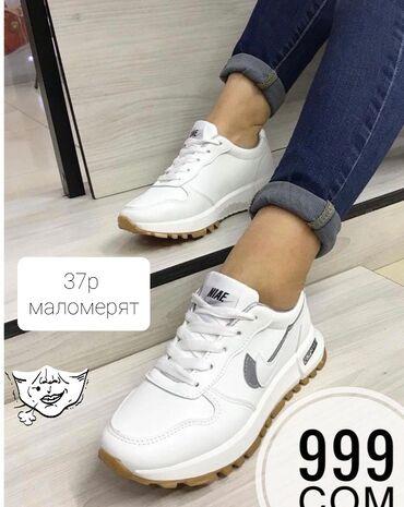 13910 объявлений: Носила только 2 раза37размерРеплика под NikeПримерить можно на