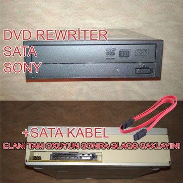 Bakı şəhərində DVD Rewriter SATA Sony
