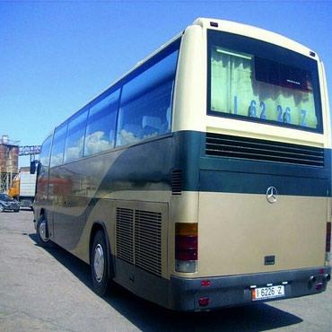 Автобус Mersedes Benz на заказ, отличное состояние. цены договорные. в Бишкек