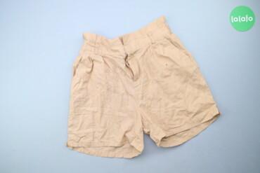 Жіночі шорти на високій посадці Inextenso, р. S   Довжина: 43 см Довжи