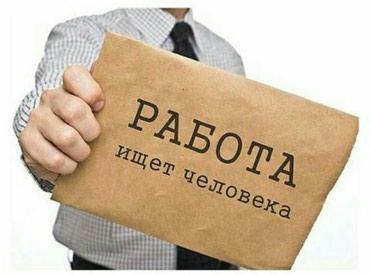 Требуется Личный помощник  в Бишкек