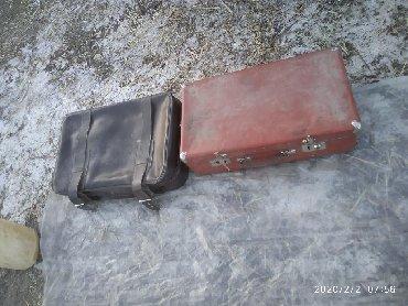 Спорт и отдых - Каракол: Продаю Советские чемоданы. Ысыкуль Каракол