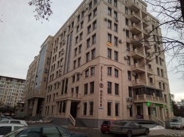 элит хаус бишкек в Кыргызстан: Продаю офисное помещение в бизнес центра Максимум+, элит хаус, 7