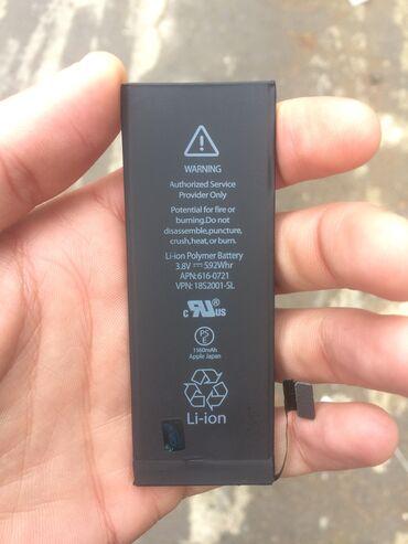 İphone batareya yenidir 15azn