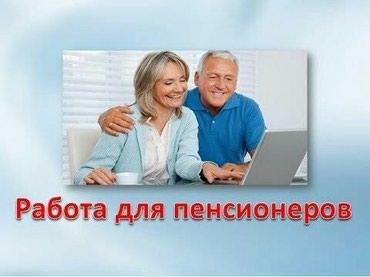 """В частную торговую организацию """"Mix"""" в Бишкек"""