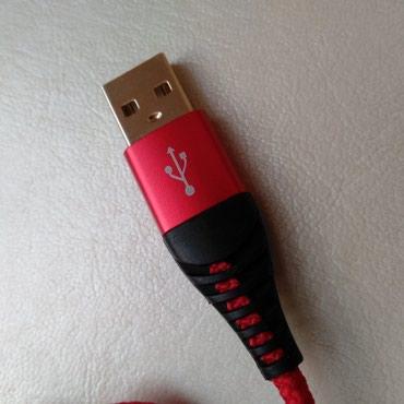 Gəncə şəhərində USB Tape C. teze. qara ve qirmizi rengde. 1 metr