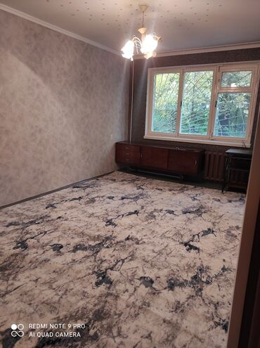 сухой лед бишкек in Кыргызстан | ДРУГОЕ: 104 серия, 1 комната, 33 кв. м Парковка, Не затапливалась, Не сдавалась квартирантам