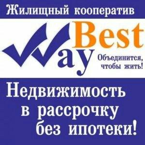 ВНИМАНИЕ!!! в Бишкек