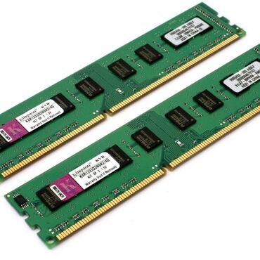 zapchasti ot pk в Кыргызстан: Продаю оперативную памятьmemory ddr3 4gb pc3 -10600 (1333mhz) (16-ти