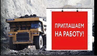 камаз бишкек in Кыргызстан | ГРУЗОВИКИ: Срочно!!! Кара кечеден комур тартканга (услугага) камаз, шахман