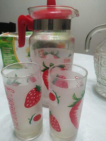 Практически дарю посуду кувшины для сока воды и фужеры 2 шт. Также