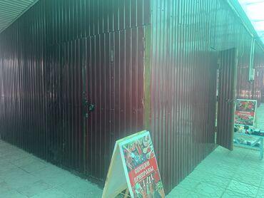 за сколько можно продать волосы in Кыргызстан   ПАРИКМАХЕРЫ: 26 кв. м, С мебелью