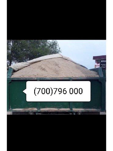 ЗиЛ --8тонн!!!Песок (Василиевский )-3300с.Песок