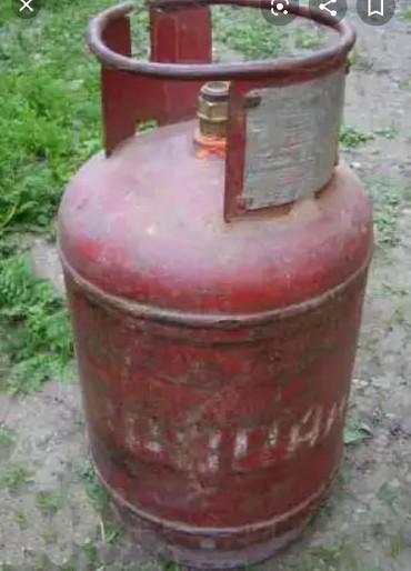 Газовые баллоны - Кыргызстан: Продаю Газ Балоны! ( с газом и без ) + Доставка (До 01:00 часов ночи)
