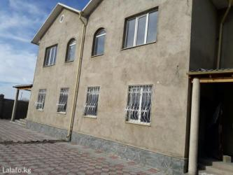 Продаю 2 эт, таунхаус, на 2 хозяина,  начало с. К. Жар, 359м2, 25сот,  в Бишкек