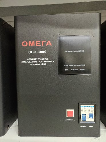 стабилизаторы напряжения volter в Кыргызстан: Стабилизатор напряжения ОМЕГА СПН-3000• Модель___СПН-3000•
