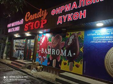 продам продуктовый магазин in Кыргызстан   МАГАЗИНЫ: 60 кв. м, С мебелью