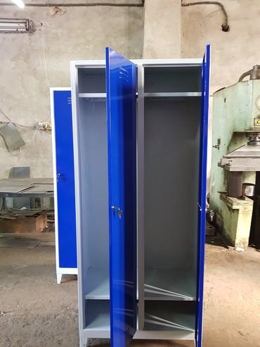 Шкаф для раздевалки металлический . Размер 2000х1000х430, в